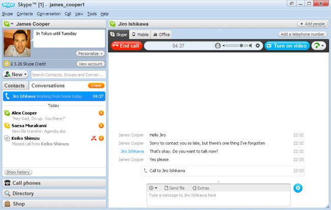 Как Загрузить Программу Скайп С Компьютера На Телефон Андроид